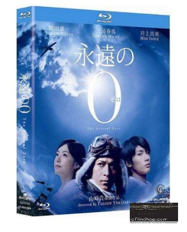 The Eternal Zero 永遠的0 (2013) (Blu Ray) (English Subtitled) (Hong Kong Version) - Neo Film Shop