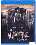 Get Outta Here 死開啲啦 (2015) (Blu Ray) (English Subtitled) (Hong Kong Version) - Neo Film Shop - 1