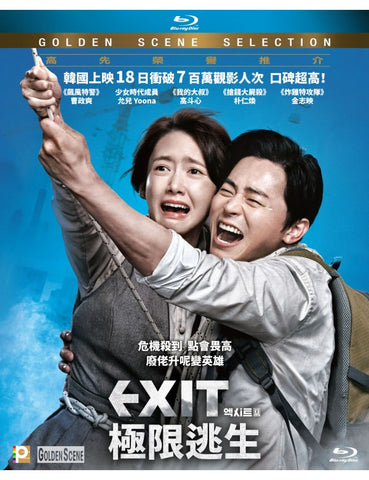 EXIT (2019) (Blu Ray) (English Subtitled) (Hong Kong Version) - Neo Film Shop