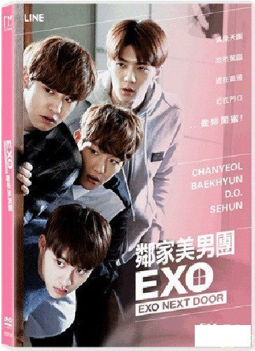 EXO Next Door 우리 옆집에 엑소가 산다 (2015) (DVD) (English Subtitled) (Hong Kong Version) - Neo Film Shop