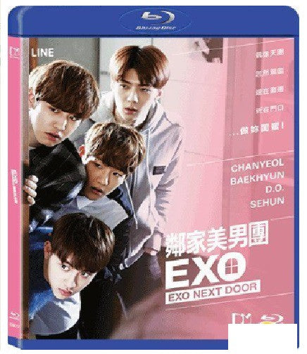 EXO Next Door 우리 옆집에 엑소가 산다 (2015) (BLU RAY) (English Subtitled) (Hong Kong Version) - Neo Film Shop