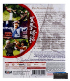 Fearless Hyena 笑拳怪招 (1979) (Blu Ray) (English Subtitled) (Hong Kong Version) - Neo Film Shop