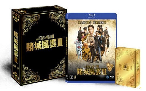 From Vegas To Macau 3 賭城風雲III (2016) (Blu Ray) (Premium Playing Cards Edition) (English Subtitled) (Hong Kong Version) - Neo Film Shop