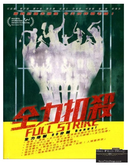 Full Strike 全力扣殺 (2015) (Blu Ray) (English Subtitled) (Hong Kong Version) - Neo Film Shop