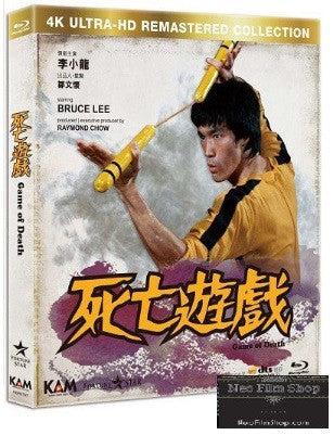 Game of Death 死亡遊戲 (1978) (Blu Ray) (English Subtitled) (Remastered Edition) (4K Ultra-HD) (Hong Kong Version) - Neo Film Shop