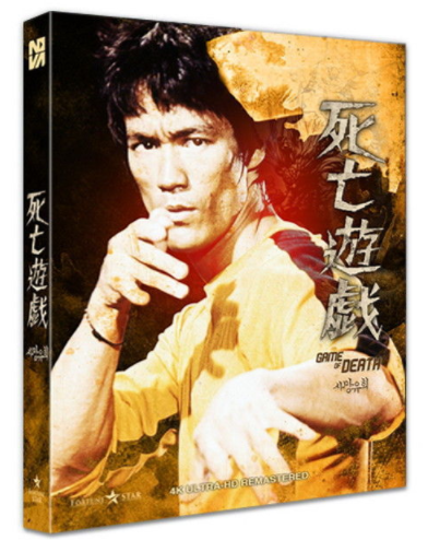 Game of Death 死亡遊戲 (1978) (Blu Ray) (English Subtitled) (Remastered Edition) (4K Ultra-HD) (Scanavo Fullslip Outcase Edition) (Korea Version) - Neo Film Shop