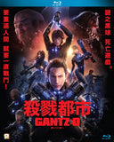 Gantz: O 殺戮都市: O (2016) (Blu Ray) (English Subtitled) (Hong Kong Version) - Neo Film Shop