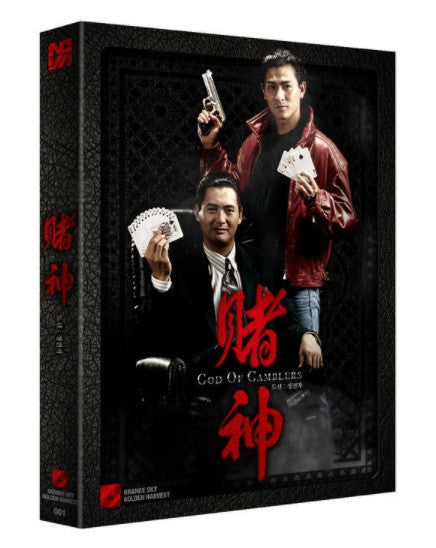 God of Gamblers 賭神 (1989) (Blu Ray) (English Subtitled) (Scanavo Full Slip Numbering Limited Edition) (Korea Version) - Neo Film Shop