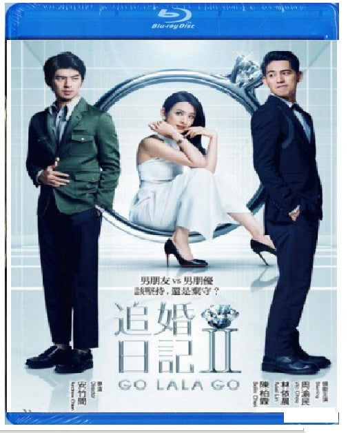 Go Lala Go II 2 杜拉拉追婚记 (2015) (BLU RAY) (English Subtitled) (Hong Kong Version) - Neo Film Shop