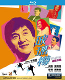 Gorgeous 玻璃樽 (1999) (Blu Ray) (Remastered Edition) (English Subtitled) (Hong Kong Version) - Neo Film Shop