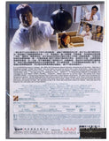 Gorgeous 玻璃樽 (1999) (DVD) (Remastered Edition) (English Subtitled) (Hong Kong Version) - Neo Film Shop