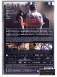 Harmonium 奏不響的風琴 (2016) (DVD) (English Subtitled) (Hong Kong Version) - Neo Film Shop