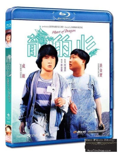 Heart Of Dragon 龍的心 (1985) (Blu Ray) (English Subtitled) (Hong Kong Version) - Neo Film Shop