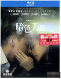 Heaven in the Dark 暗色天堂 (2016) (Blu Ray) (English Subtitled) (Hong Kong Version)