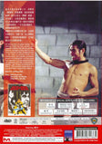 Heroes Two 方世玉與洪熙官 (1974) (DVD) (English Subtitled) (Hong Kong Version) - Neo Film Shop