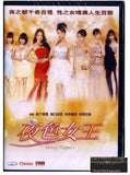 Honey Flappers 夜色女王 (2014) (DVD) (English Subtitled) (Hong Kong Version) - Neo Film Shop