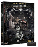 The House That Never Dies II 京城81號2 (2017) (Blu Ray) (English Subtitled) (Hong Kong Version) - Neo Film Shop