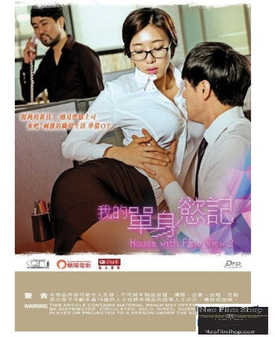 House With Fine View 2 我的單身慾記 (2016) (DVD) (English Subtitled) (Hong Kong Version) - Neo Film Shop