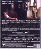 I Miss U 屍骨未亡 (2012) (Blu Ray) (English Subtitled) (Hong Kong Version) - Neo Film Shop - 2
