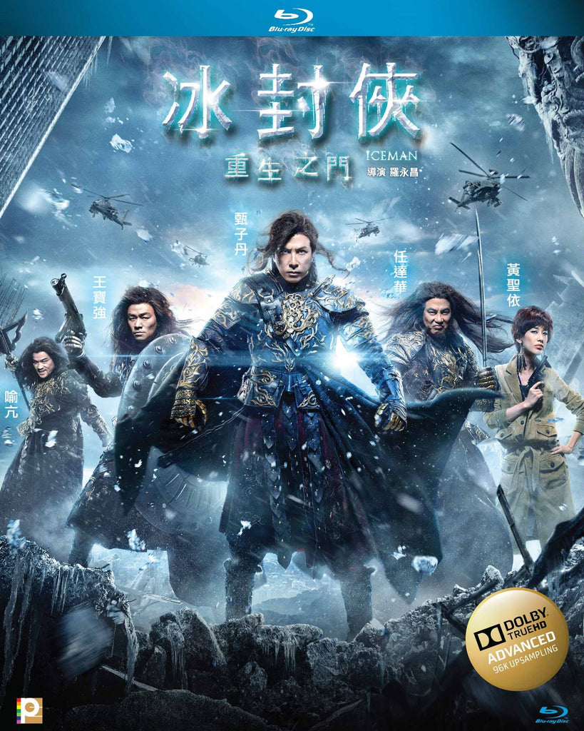 Iceman 冰封俠: 重生之門 (2014) (Blu Ray) (2D) (English Subtitled) (Hong Kong Version) - Neo Film Shop