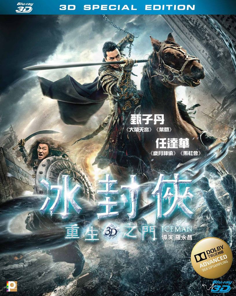 Iceman 冰封俠: 重生之門 (2014) (Blu Ray) (3D) (English Subtitled) (Hong Kong Version)