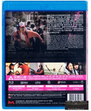 I Am A Hero 喪屍末日戰 (2016) (Blu Ray) (English Subtitled) (Hong Kong Version) - Neo Film Shop