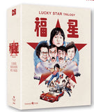 Lucky Star Trilogy Box Set (Blu Ray) (3-Disc) (Normal Edition) (Korea Version)