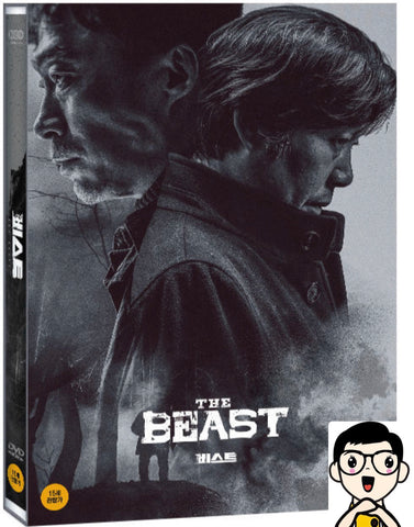 The Beast 비스트 緝凶對決 (2019) (DVD) (English Subtitled) (Korea Version)