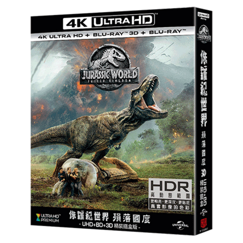 Jurassic World: Fallen Kingdom (2018) (4K Ultra HD + 3D + Blu Ray + Bonus DVD)(Steelbook) (Taiwan Version)