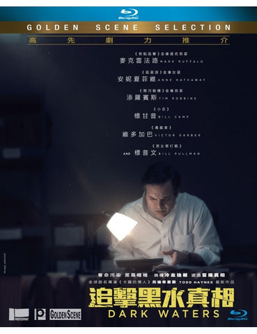 Dark Waters 追擊黑水真相 (2019) (Blu Ray) (English Subtitled) (Hong Kong Version)