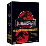 Jurassic Park Ultimate Trilogy (3 Disc) (Blu Ray) (Steelbook) (Taiwan Version)