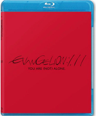 Evangelion 1.11 - You Are (Not) Alone (2007) (Blu Ray) (Normal Edition) (English Subtitled) (Hong Kong Version)
