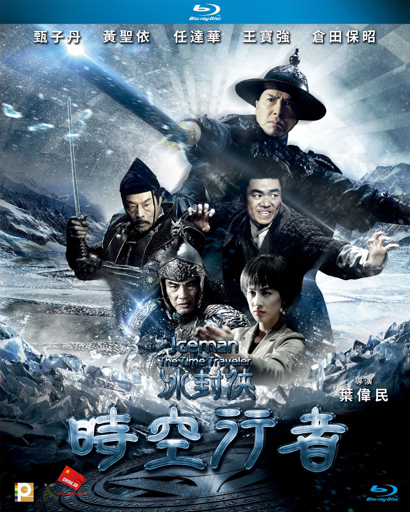 Iceman: The Time Traveler (2018) (Blu Ray) (English Subtitled) (Hong Kong Version) - Neo Film Shop