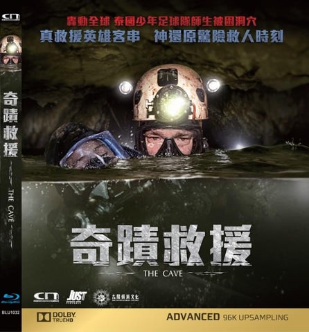 The Cave (Nang Non, นางนอน) (2019) (Blu Ray) (English Subtitled) (Hong Kong Version)