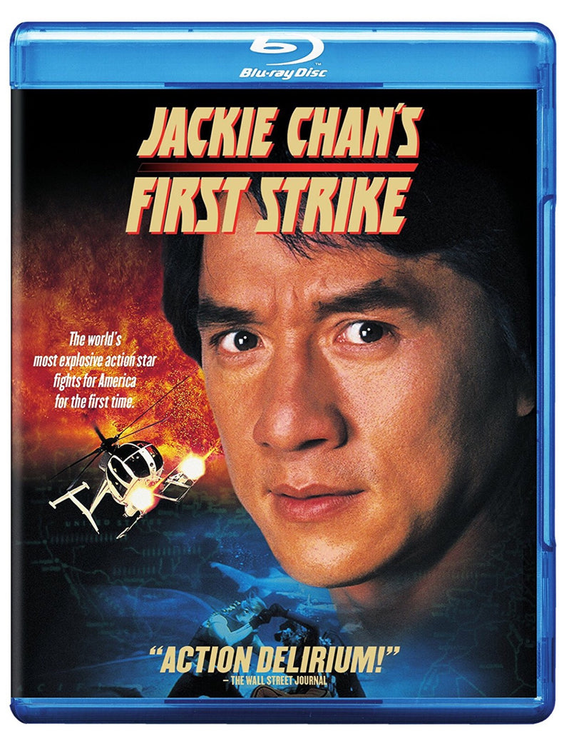 First Strike 簡單任務 (1996) (Blu Ray) (English Subtitled) (US Version) - Neo Film Shop