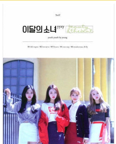 yyxy Mini Album - beauty&thebeat (Normal Edition) (CD) (Korea Version)