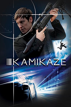 Kamikaze (2016) (DVD) (US Version)