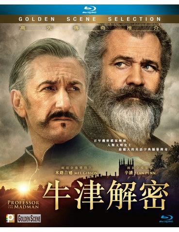 The Professor And The Madman 牛津解密 (2019) (Blu Ray) (English Subtitled) (Hong Kong Version)