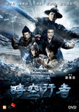 Iceman: The Time Traveler (2018) (DVD) (English Subtitled) (Hong Kong Version) - Neo Film Shop
