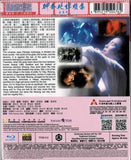 Erotic Ghost Story 2 聊齋艷譚 II (1991) (Blu Ray) (Remastered) (English Subtitled) (Hong Kong Version) - Neo Film Shop