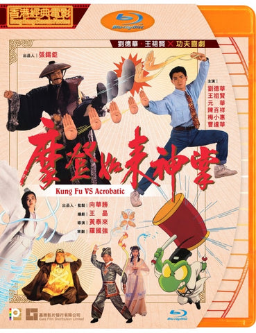 Kung Fu VS Acrobatic (Thunderbolt 1991) 摩登如來神掌 (1990) (Blu Ray) (Digitally Remastered) (English Subtitled) (Hong Kong Version)