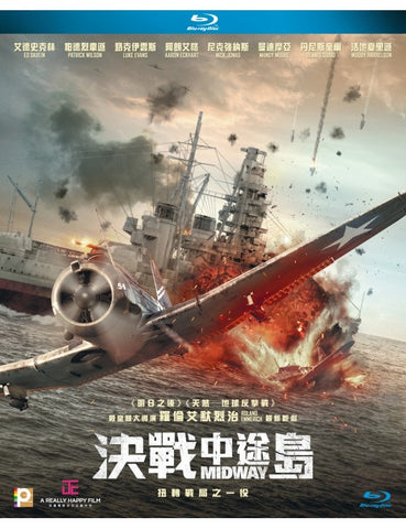 Midway 決戰中途島 (Dolby Atmos Version) (2019) (Blu Ray) (English Subtitled) (Hong Kong Version)