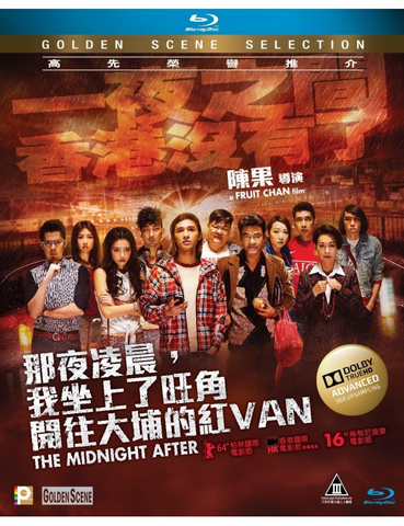 The Midnight After 那夜凌晨,我坐上了旺角開往大埔的紅VAN (2014) (Blu Ray + DVD) (English Subtitled) (Hong Kong Version)