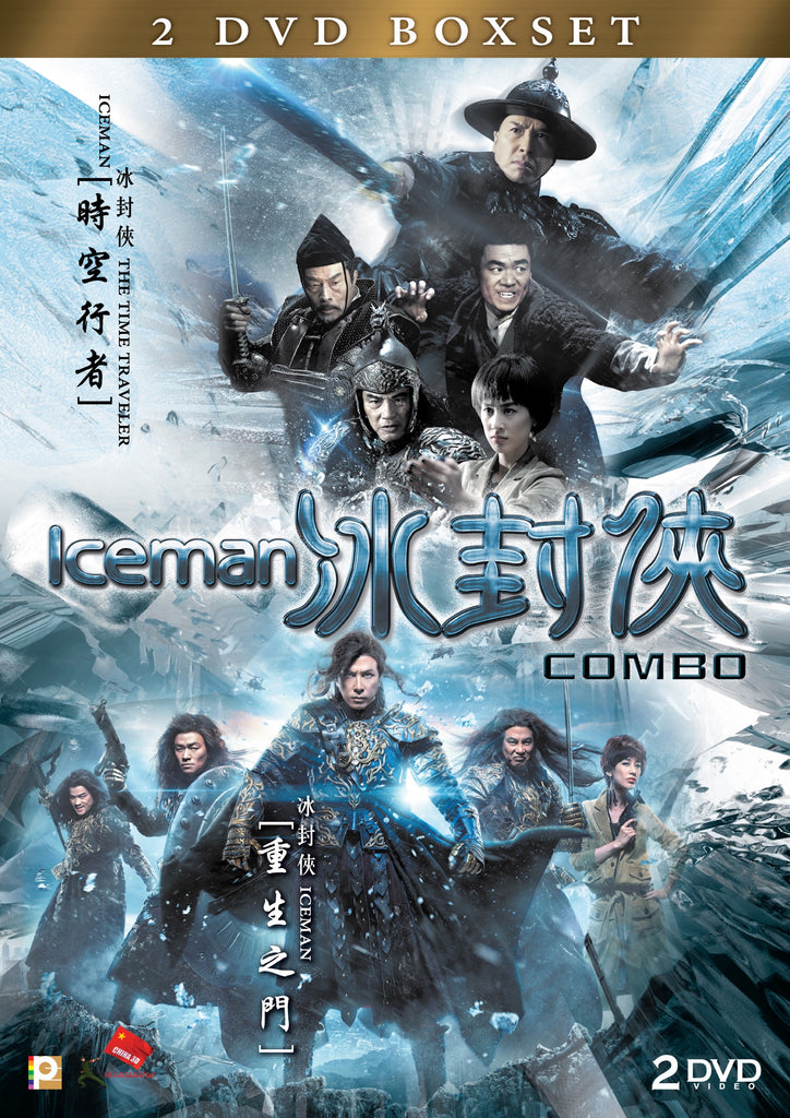 Iceman Combo Boxset (2018) (DVD) (2 Disc) (English Subtitled) (Hong Kong Version)