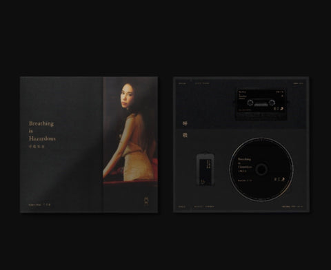 Karen Mok 莫文蔚- 呼吸有害Breathing Is Hazardous BOXSET (CD + CASSETTE) (Hong Kong Version)