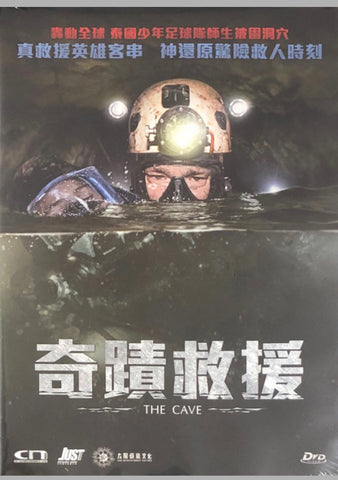 The Cave (Nang Non, นางนอน) (2019) (DVD) (English Subtitled) (Hong Kong Version)