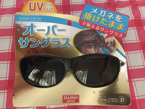 Wear Over Sunglasses Black UV 400