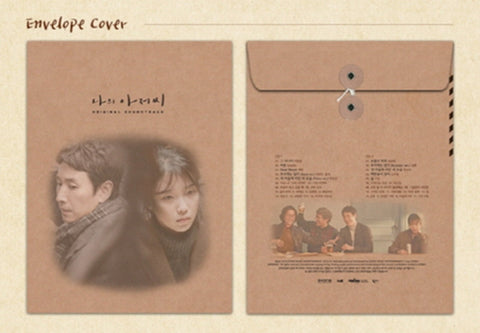 My Mister OST (2CD) (tvN TV Drama) (Korea Version)