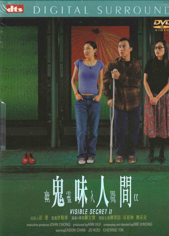 Visible Secret II 幽靈人間2: 鬼味人間 (2002) (DVD) (English Subtitled) (Hong Kong Version)