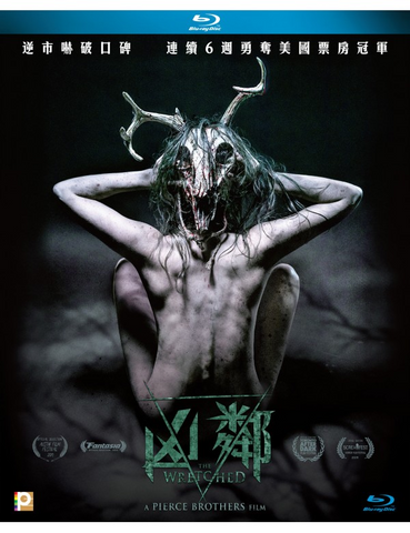 The Wretched 凶鄰 (2019) (Blu Ray) (English Subtitled) (Hong Kong Version)